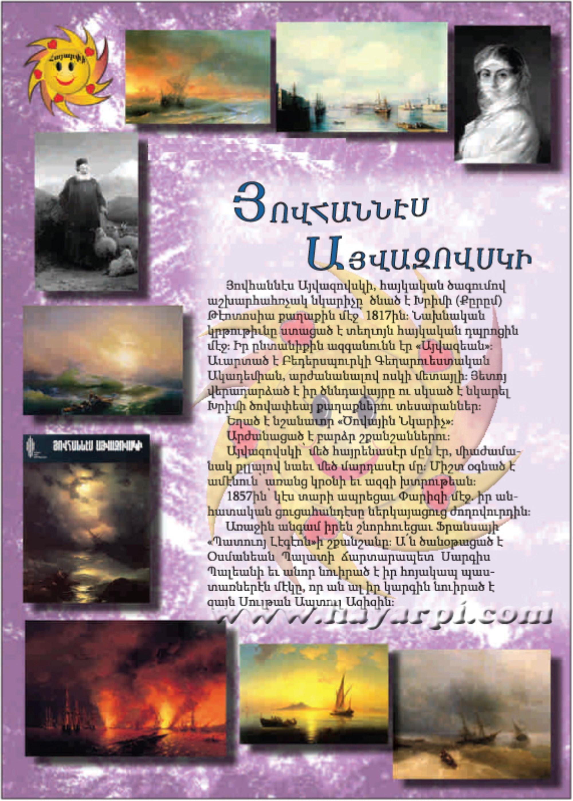 Ayvazovski 1 (ocak 2012) (2000 x 2795)