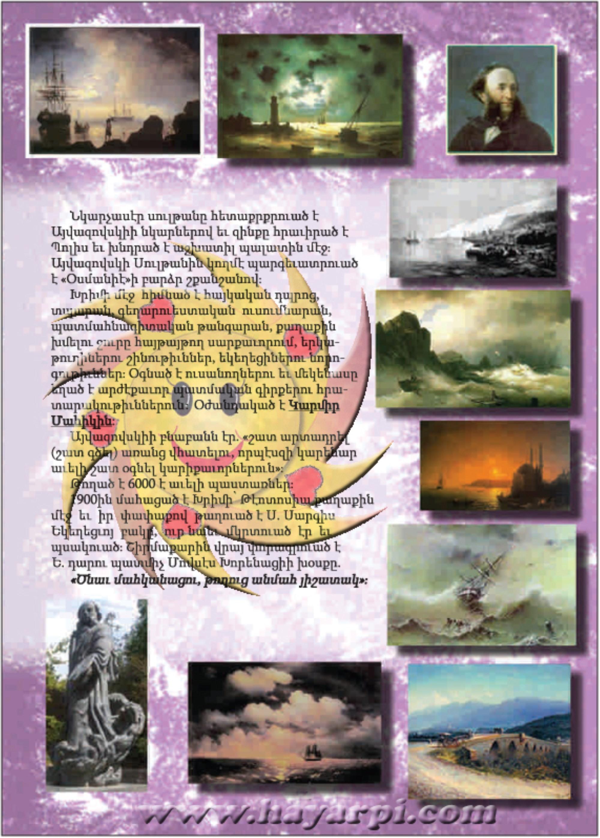 Ayvazovski 2 (Ocak 2012) (2000 x 2795)