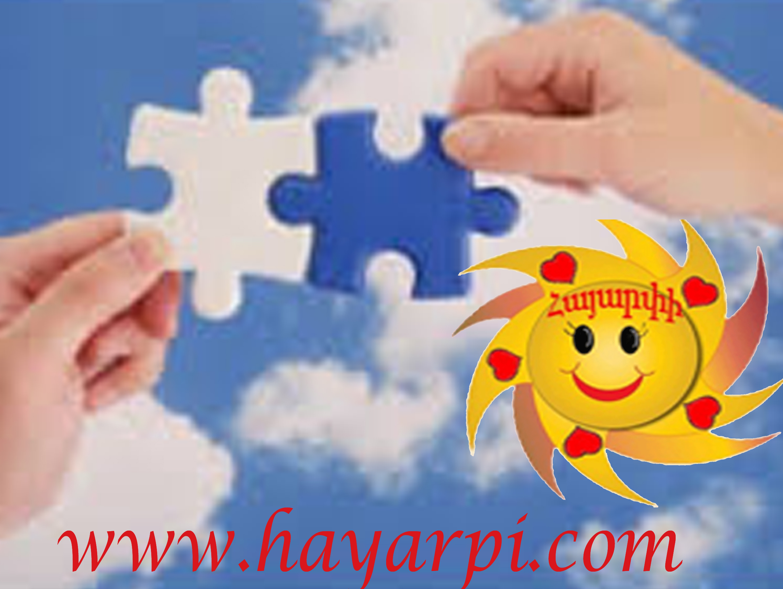 wordmatch hayarpi copy